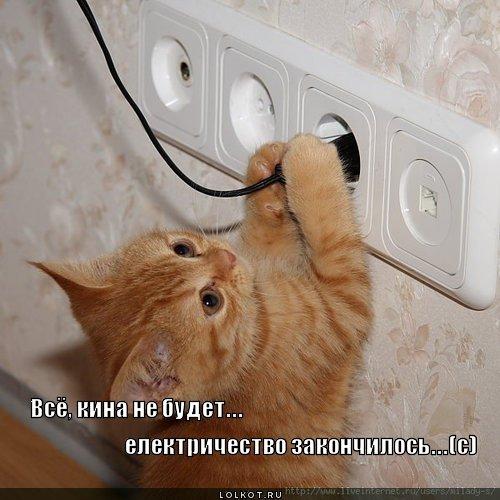 В оккупированном Крыму отключают котельные из-за нехватки электричества - Цензор.НЕТ 7665
