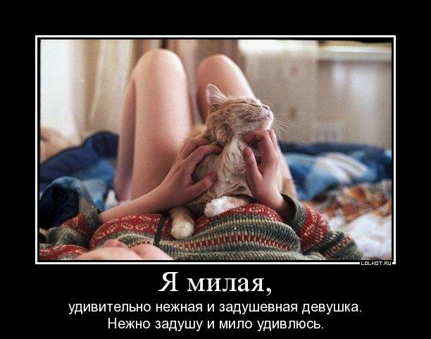 zadushevnaya-devushka_1326003385.jpg