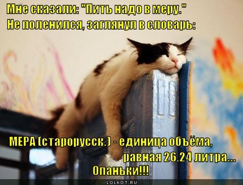 pit-nado-v-meru_1333024229.jpg