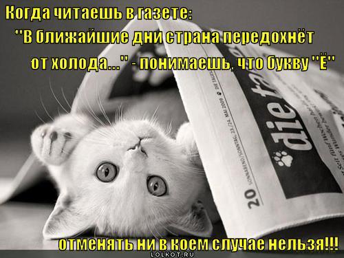 otmenyat-nelzya_1339039528.jpg