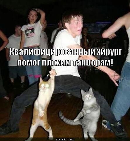 pomosch-hirurga_1344516352.jpg
