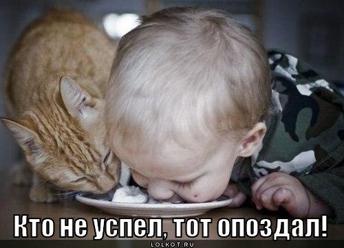 kto-ne-uspel_1348238569.jpg