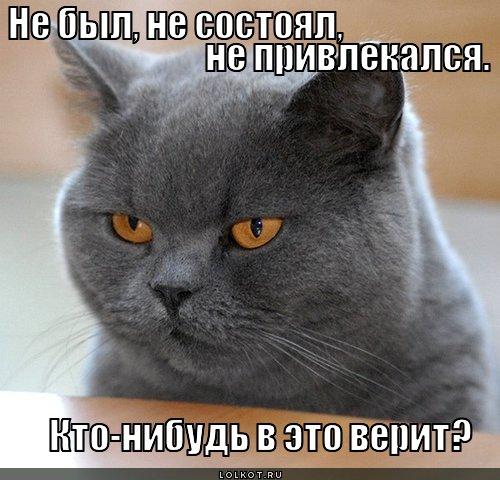 ne-veritsya_1349415972.jpg