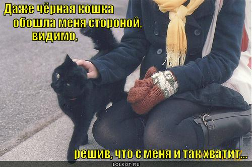 hvatit_1352751910.jpg