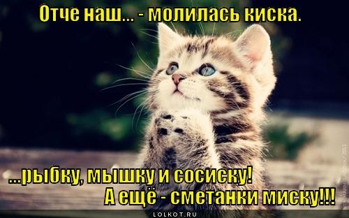 ne-dlya-vseh-post-gost_1360690437.jpg