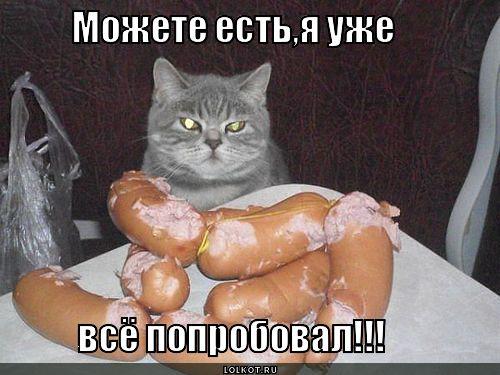 degustator_1364050453.jpg