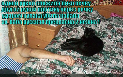 eh-baby_1362584659.jpg