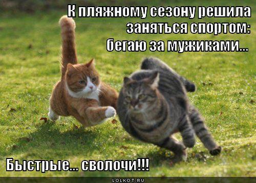 hudeyem-chyo_1362763337.jpg