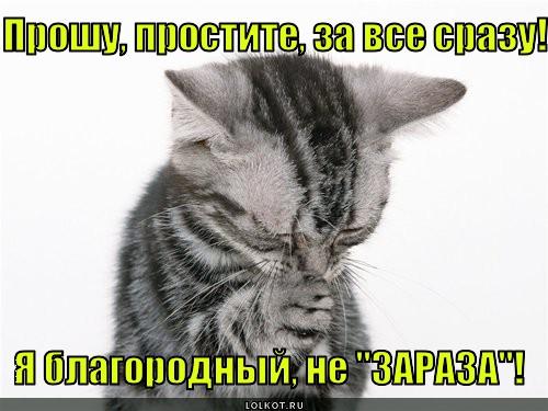 ne-zaraza_1364280242.jpg