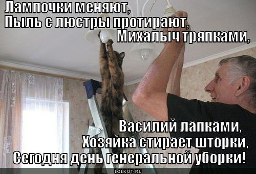 generalnaya._1364814166.jpg