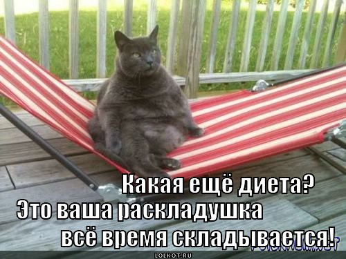 nepravilnaya-raskladushka_1369677259.jpg