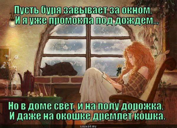 Погода в красноярском крае недокура