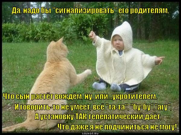 Детство Запашных и Багдасаровых