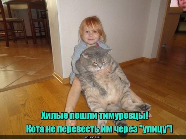 Бремя веса
